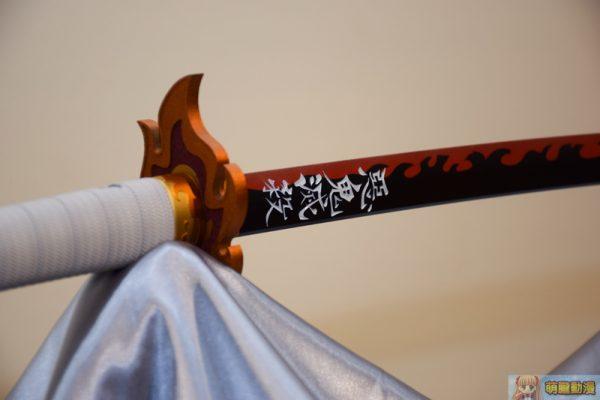 PROPLICA《鬼滅之刃》日輪刀 炎柱 煉獄杏壽郎 版 PREMIUM BANDAI Taiwan15日起開放預購